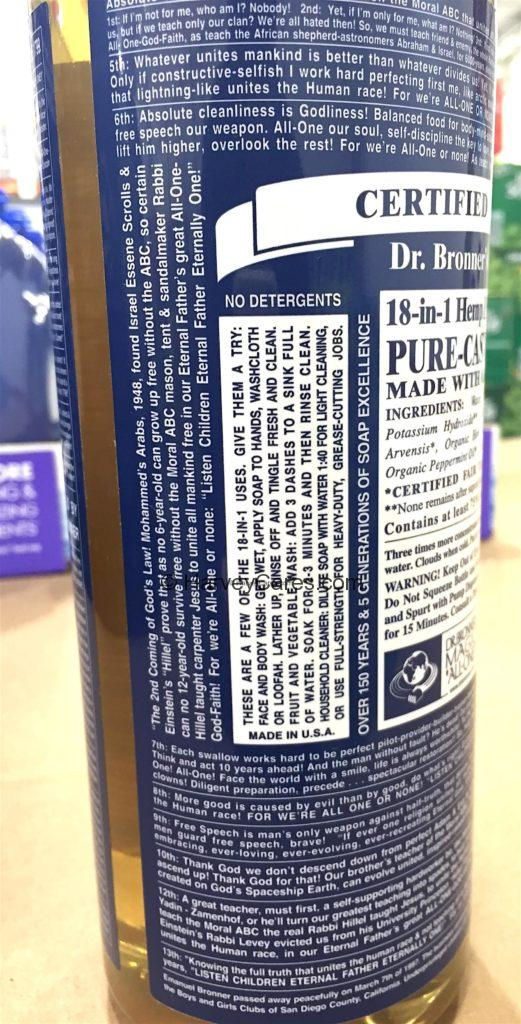 Dr. Bronner's Magic Pure Castile Peppermint Soap No Detergents Product Information and Facts