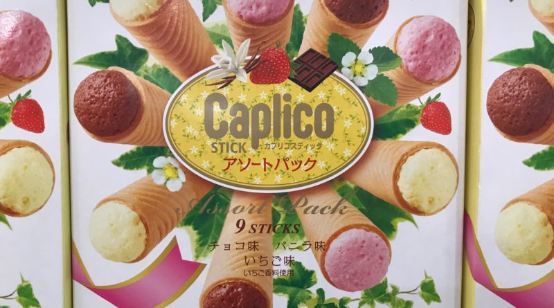 Glico Caplico Stick Assort Pack