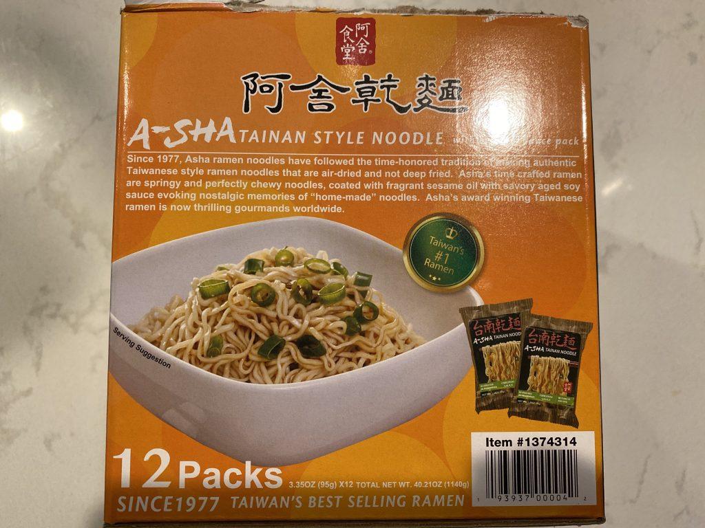 A-Sha Tainan Style Noodles Description Panel